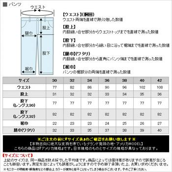 carhartt-b290-size.jpg